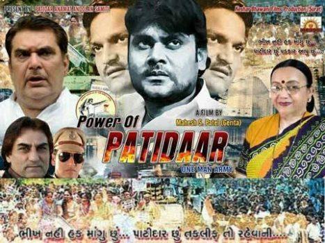 FCB clicks Gujrati film-Power of Patidar!