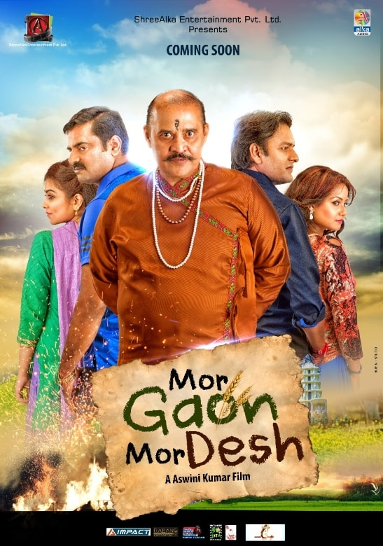 Film Mor Gaon,Mor Desh depicts continuity and change in  village