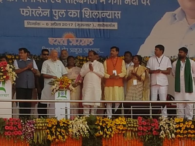 PM lays foundation stone of Multi-Modal Terminal on River Ganga at Sahibganj
