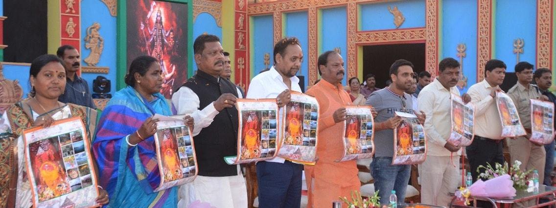 Chief-Minister-inaugurates-Rakini-Festival-in-Ghatashila