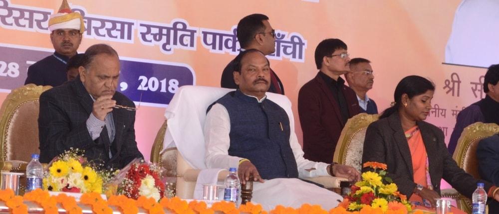 मुख्यमंत्री ने किया 243.60 करोड़ रुपये की नौ परियोजनाओं का शिलान्यास
