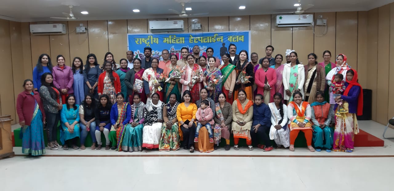 national-women-helpline-club-successful-convention