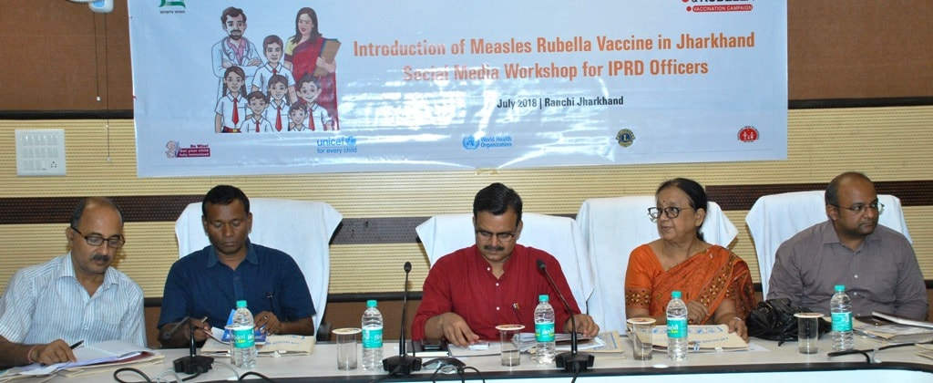 26 जुलाई 2018 को झारखंड में लांच होगा मिजिल्स-रूबेला वैक्सीन ,सभी स्कूलों में चलेगा कैंपेनिंग अभियान