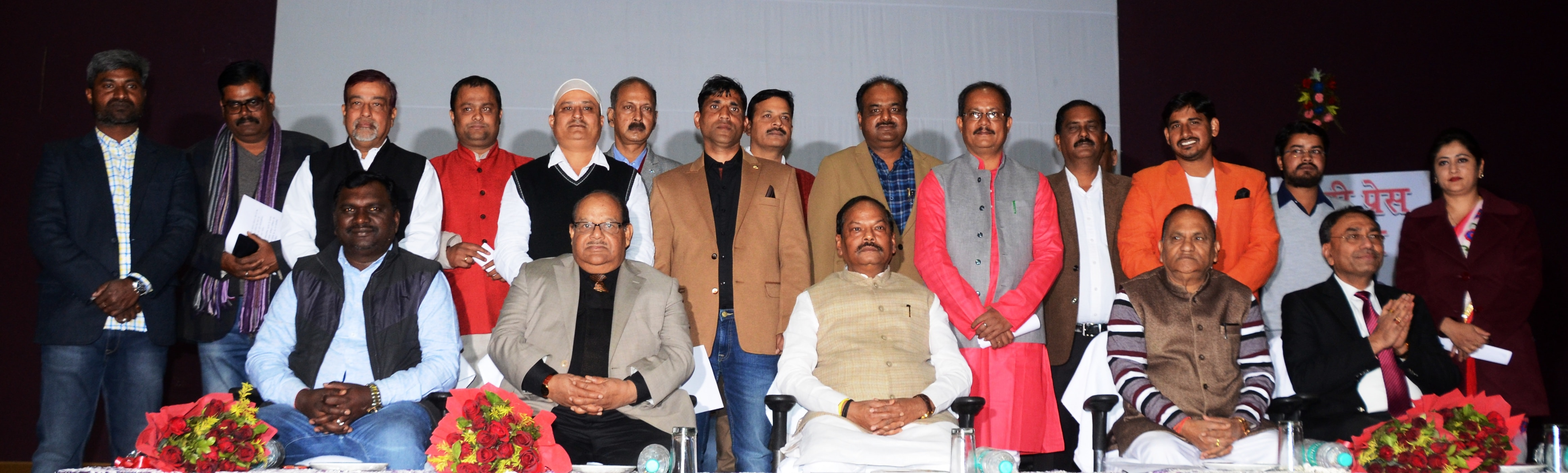 let-ranchi-press-club-be-recognized-as-an-ideal-press-club-throughout-the-country-cm