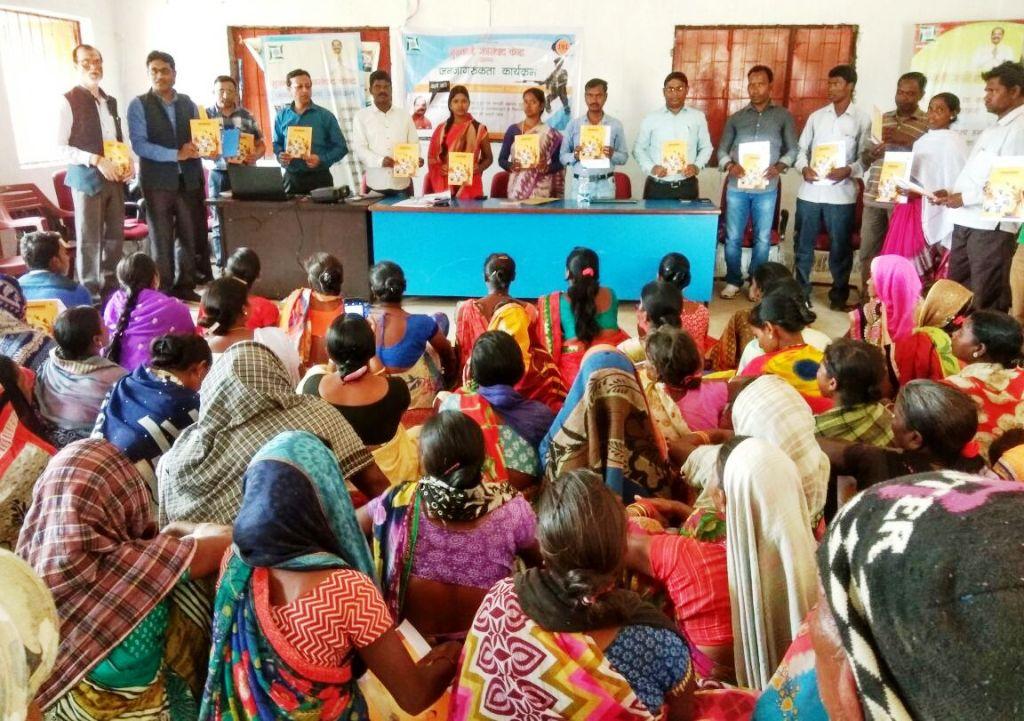 बुढ़मू में चला जनजागरूकता कार्यक्रम
