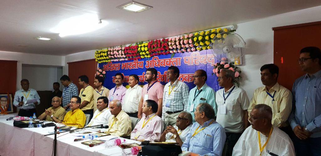 अखिल भारतीय अधिवक्ता परिषद की दो दिवसीय बैठक का हुआ समापन