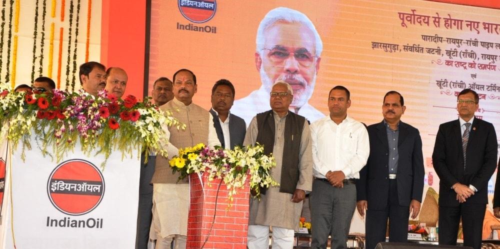 मुख्यमंत्री रघुवर दास ने किया खूंटी स्थित IOC के नवनिर्मित स्मार्ट टर्मिनल का उद्घाटन