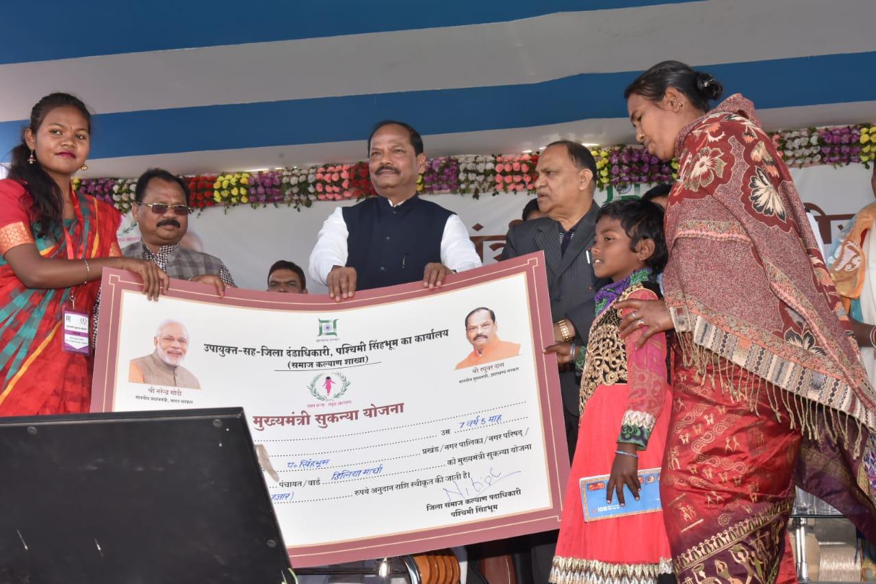 मुख्यमंत्री ने राष्ट्रीय बालिका दिवस के दिन चाईबासा से मुख्यमंत्री सुकन्या योजना का शुभारंभ किया