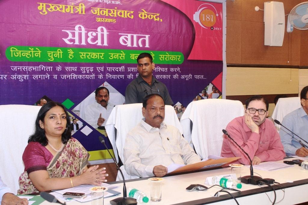 मुख्यमंत्री दास कहा कि सभी सिविल सर्जन जिले के स्वास्थ्य केन्द्रों का नियमित निरीक्षण करना करें सुनिश्चित