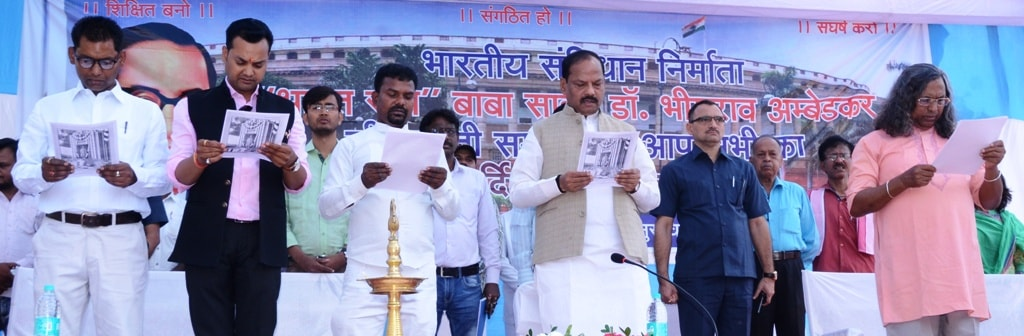 Babasaheb-s-dream-was-that-we-live-in-a-society-that-has-equality-love-and-compassion-Raghubar-Das