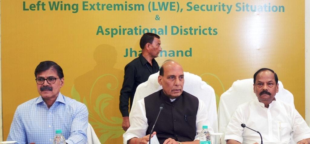 झारखण्ड की उपलब्धियों पर गौरव होता है-राजनाथ सिंह, केन्द्रीय गृह मंत्री