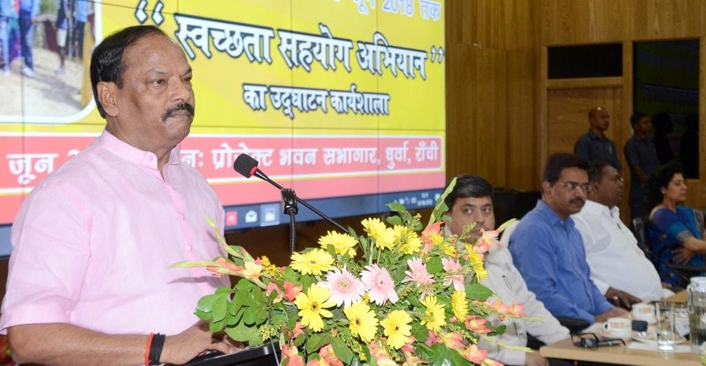 मुख्यमंत्री ने किया स्वच्छता सहयोग अभियान का उद्घाटन