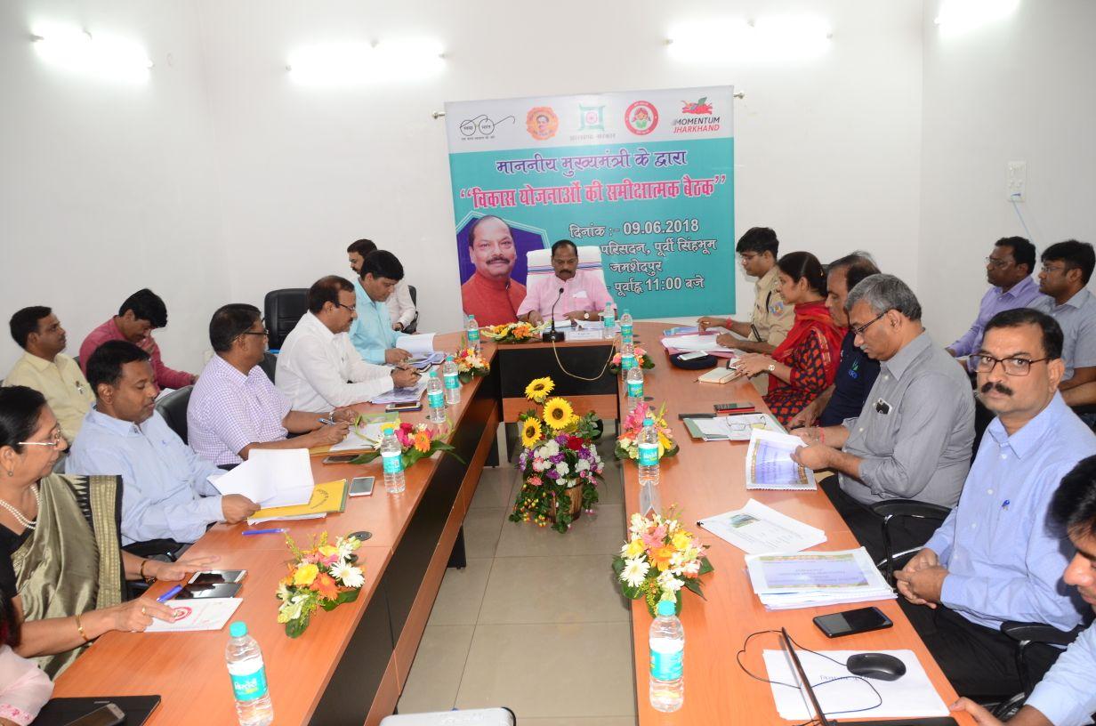 जमशेदपुर- मुख्यमंत्री ने की विकास योजनाओं की समीक्षा