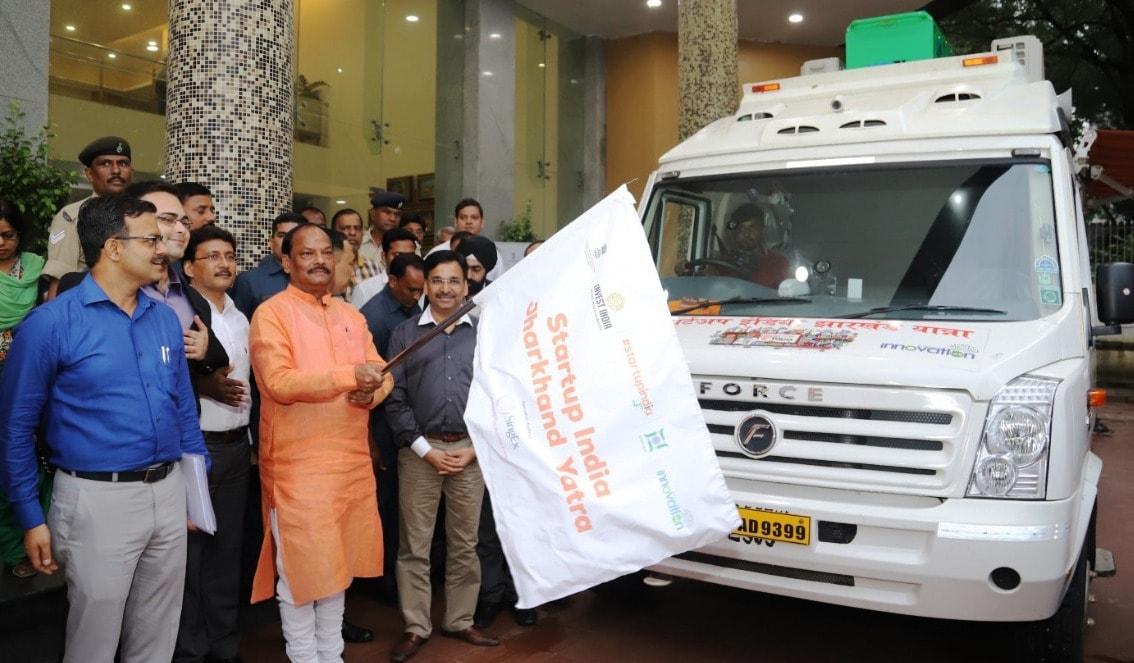 मुख्यमंत्री दास नेकिया स्टार्टअप इंडिया झारखंड यात्रा 2018 का शुभारंभ