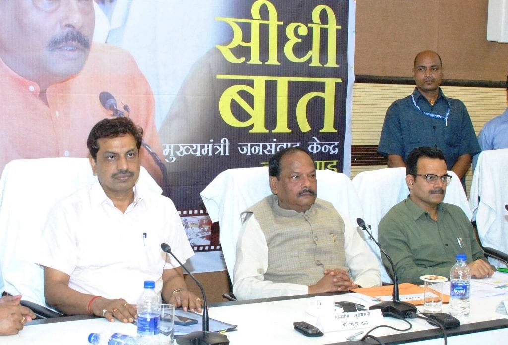 स्वच्छ भारत मिशन के तहत शौचालयों के निर्माण का काम 2 अक्टूबर तक हर हाल में पूरा करें - दास
