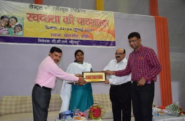 swachhta-ki-pathshala-a-unique-initiative-by-ccl-csr-team