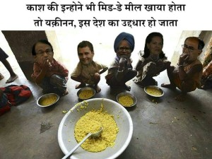Real story behind the Mid day meal in India