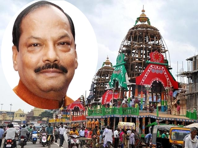 <p>CM Raghubar Das has given heartfelt congratulations to the&nbsp;entire nation including Jharkhand on the occasion of Lord Jagannath Rath Yatra. Chief Minister prays to lord Jagannath&#8230;