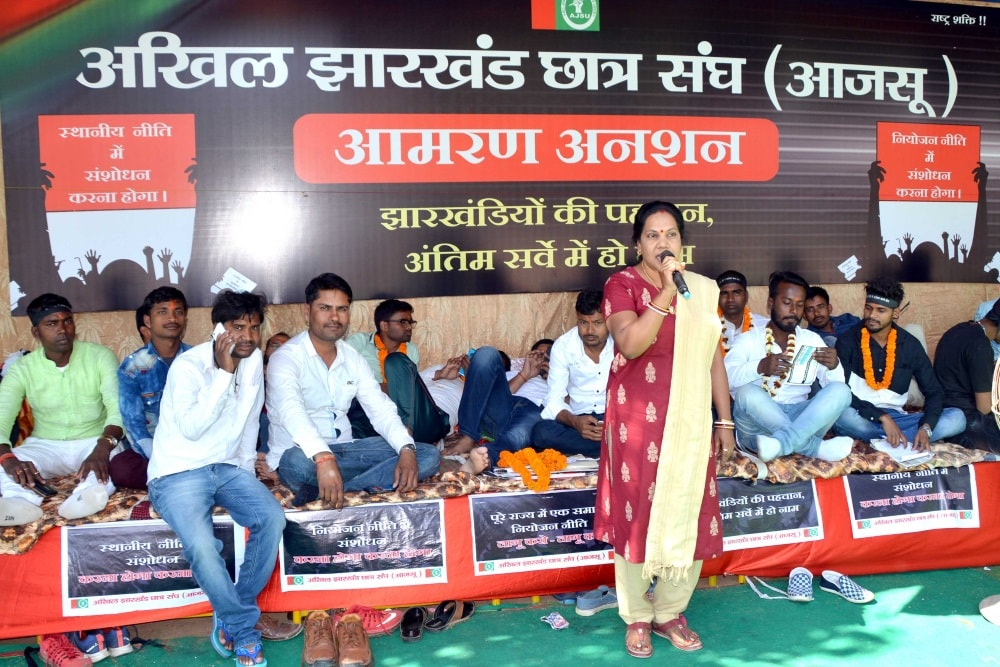 <p>AJSU Students Union staging indefinite hunger strike in front of Mahatma Gandhi statue at Morhabadi in Ranchi on Tuesday</p>