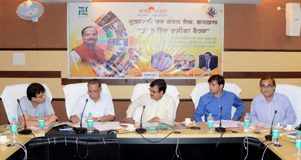 <p>Chief Minister&#39;s Secretary, Sunil Kumar Barnwal, today reviewed the complaints at the Mukhya Mantri Jan Sambad Kendra.He reviewed the progress of the execution of District Complaints.Earlier&#8230;
