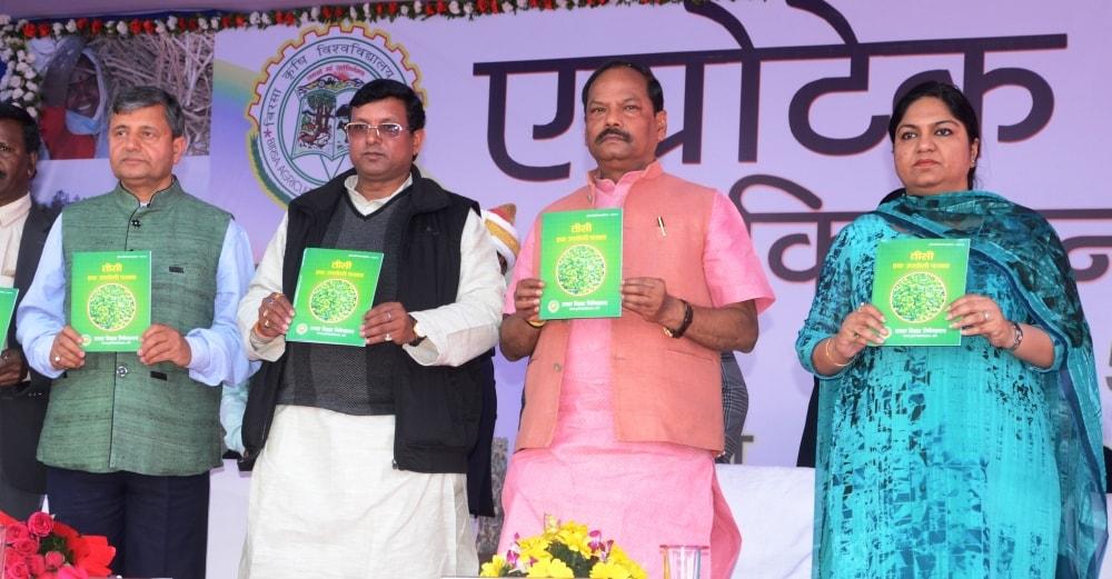 <p>मुख्यमंत्री रघुवर दास ने बिरसा कृषि विश्वविद्यालय में एग्रोटेक 2018 किसान मेला के समापन्न समारोह में की शिरकत |</p>