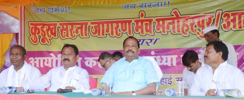 <p>On the eve of Karam festival, Kudukh Sarna Jagran Manch of Anandpur block in West Singhbhum today organised a - Mahoutsav.Jharkhand Chief Minister Raghubar Das graced the occasion&#8230;