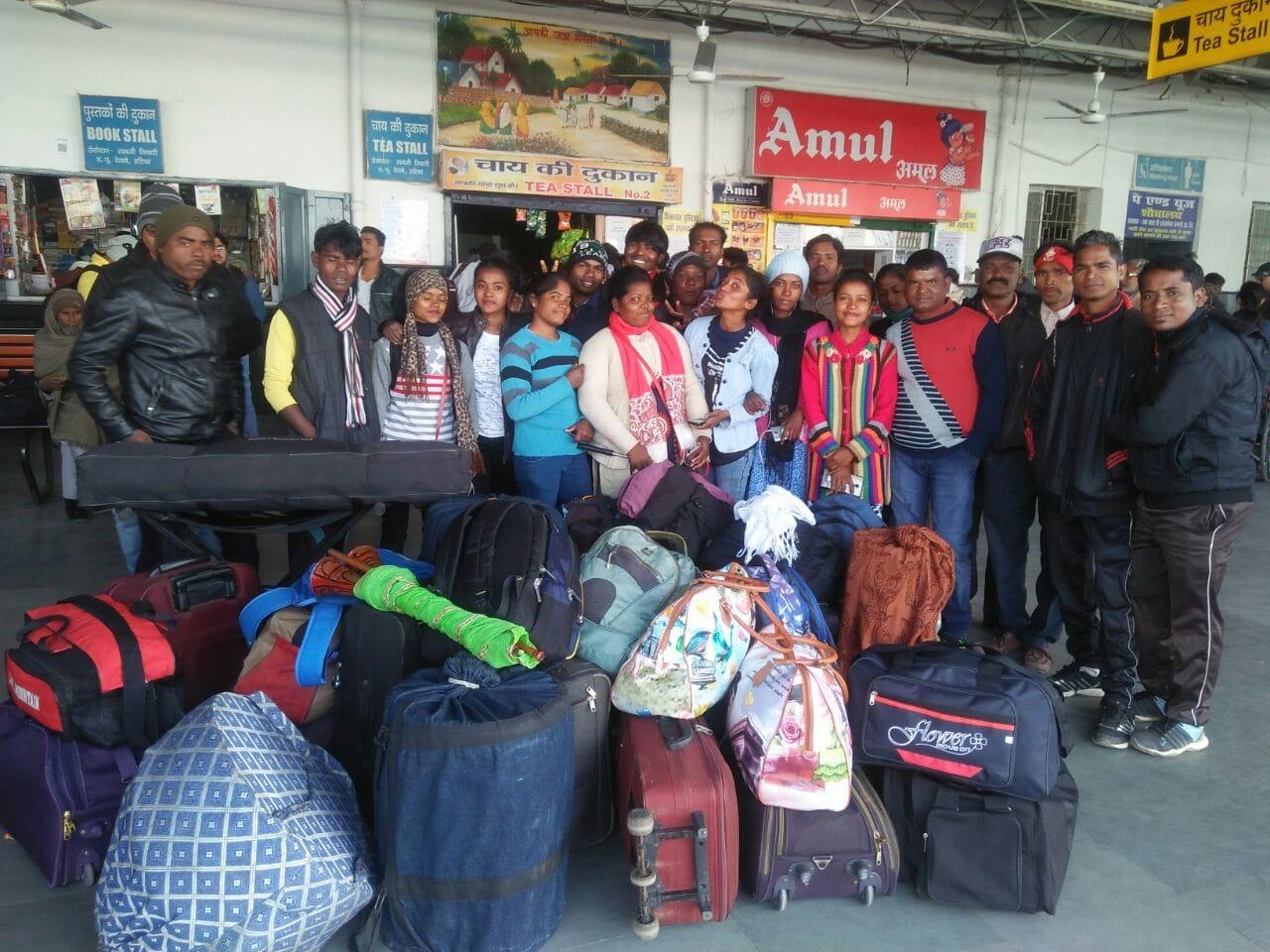 <p>दिनांक 16/01/18 से दिनांक&nbsp; 21/1/2018 तक&nbsp; पंजि गोवा में आयोजित लोक उत्सव के लिए&nbsp; कुन्जबन के 26 सदस्य कलाकारो की जत्था&nbsp;संस्कृति झारखंड सरकार की ओर से&nbsp; गोवा&#8230;