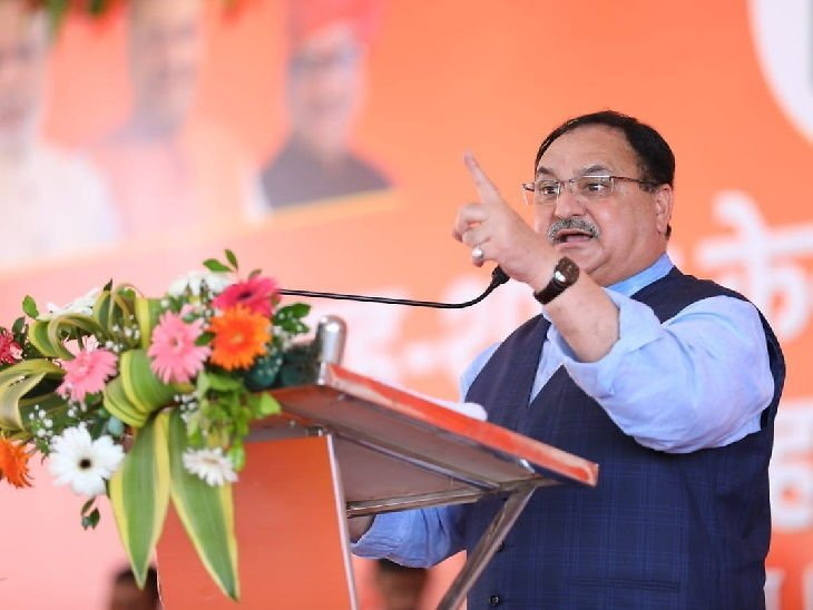 <p>To mobilize and activate BJP workers ahead of Assembly polls 2019, party president JP Nadda on Friday was in Chaibasa, home to Ho tribe in Jharkhand. It is here where he talked…