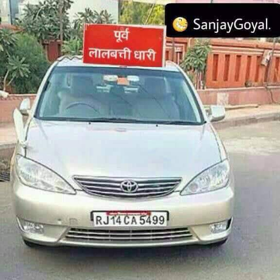 <p>This picture has turned viral on social media after Narendra Modi Government banned Beacon light(Laal Baati) car of government functionaries,evoking positive response from people&#8230;