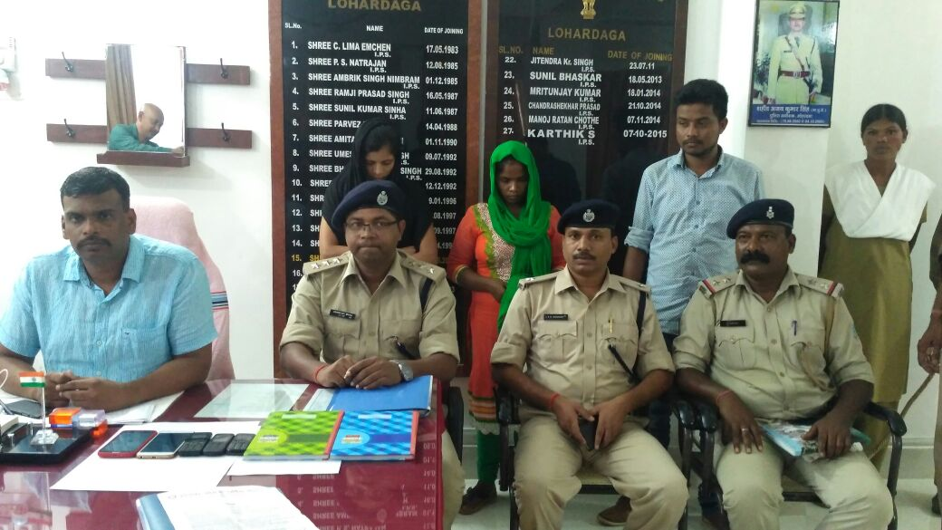 <p>In a major breakthrough, Lohardaga police has arrested three members of an inter-state gang involved in human trafficking.The modus operandi of this gang was to lure innocent minor&#8230;