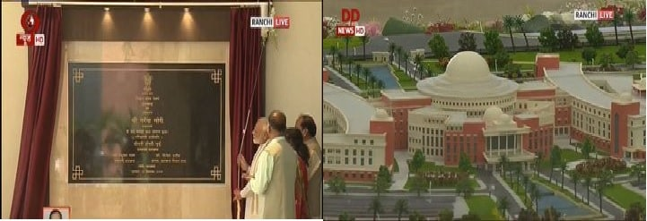 <p>PM Narendra Modi inaugurated new Jharkhand Assembly on Thursday.</p>