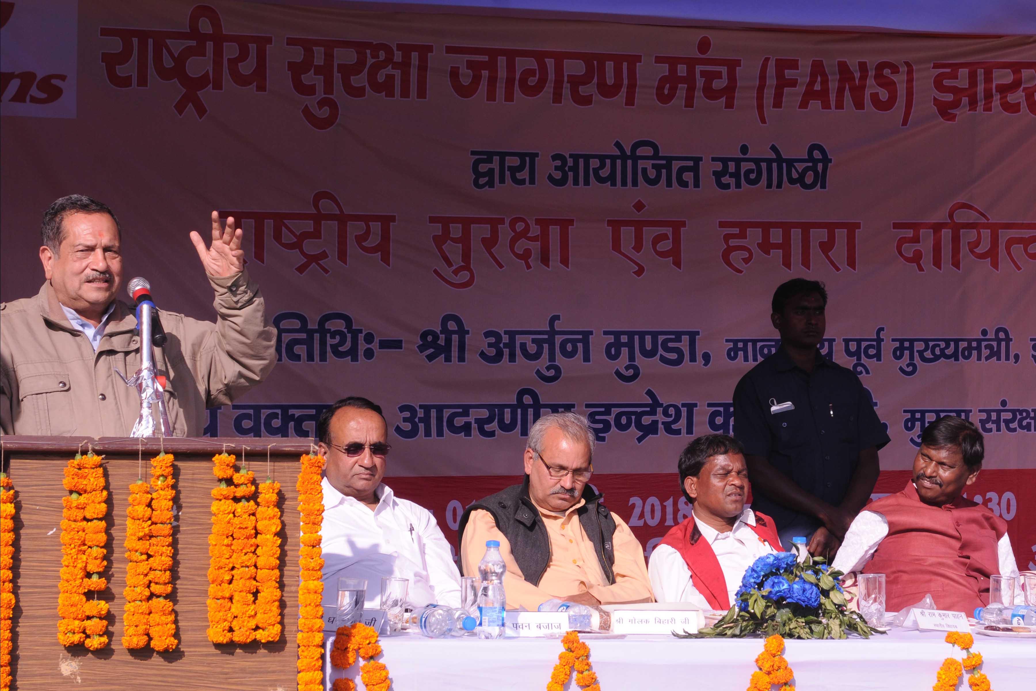 <p>Chief Patron of FANS and RSS executive committee member Indresh Kumar, Former Jharkhand Chief Minister Arjun Munda, Ranchi University Vice ChancellorRamesh Kumar Pandey,…