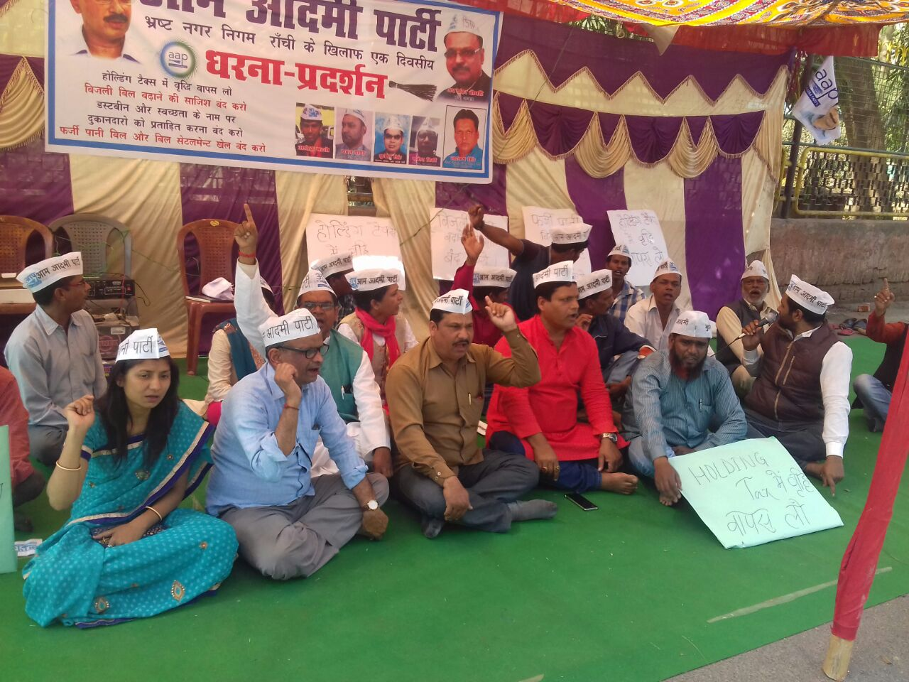 <p>Party workers of AAP today staged a dharna near the Rajbhawan in Ranchi.</p>