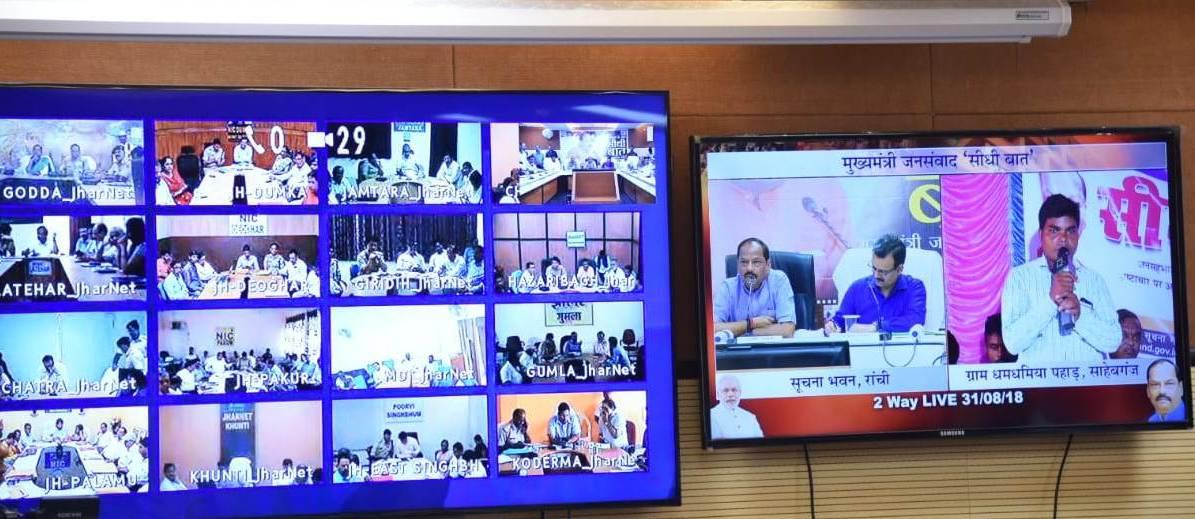 <p>CM Raghubar Das today on 31-08-2018 talked directly to the people of Dhamdhamiya Pahargram in Taljari block, Sahebganj through video conferencing during the 'Seedhi Baat'…