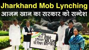 "<p>Standing under the statue of Mahatma Gandhi inside the Parliament,the Samajwadi Party MP Azam Khan led group held dharna in protest against mob lynching victim in Saraikela Kharsawan.""Break…"