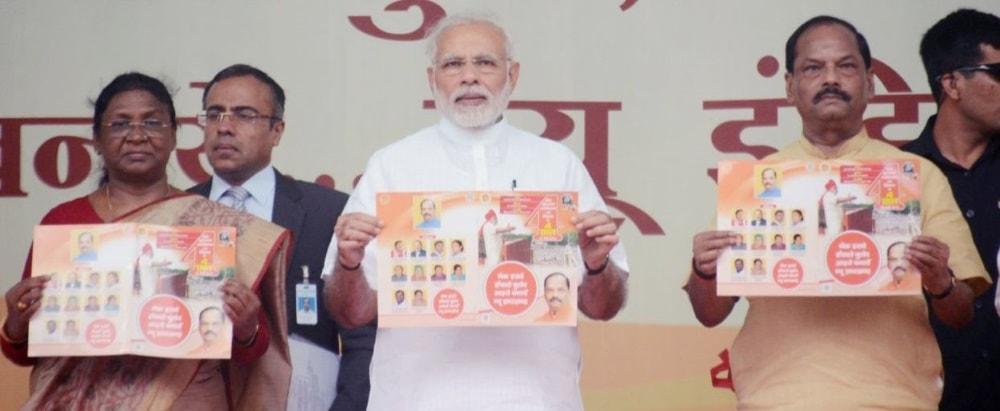 <p>प्रधानमंत्री श्री नरेन्द्र मोदी ने केंद्र सरकार के 4 वर्ष पूर्ण होने पर झारखण्ड को दी 27 हजार करोड़ की विकास परियोजनाओं की सौगात।</p>
