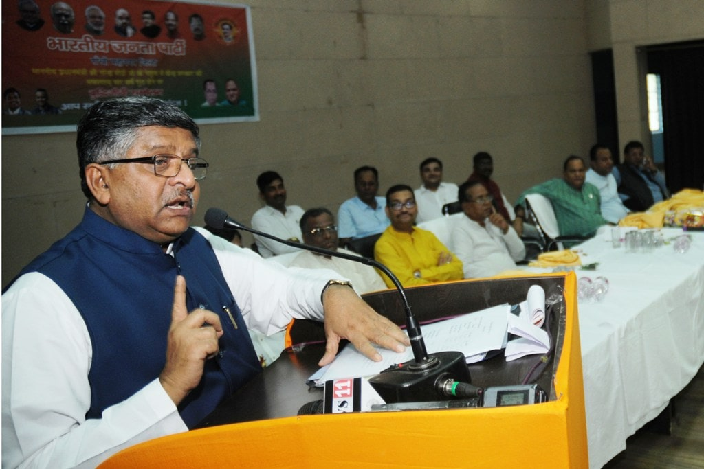 <p>Union Minister of Information and Law and Justice Ravi Sankar Prasad addresses a gathering during the Intellectual conference at Van Bhawan Doranda organised by Bharatiya Janta…