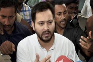 <p>RJD leader Tejashwi Yadav received a setback on Monday when the Patna High Court dismissed his petition challenging the Bihar government's order asking him to vacate the bungalow…