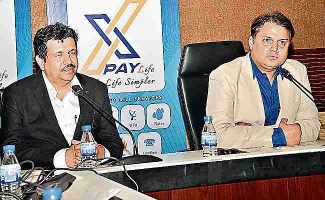 <p>Pay power bill online. So JBVNL linked customers have a piece of good news. It has launched an online gateway enabling consumers of Jharkhand Bijli Vitaran Nigam Limited (JBVNL)…
