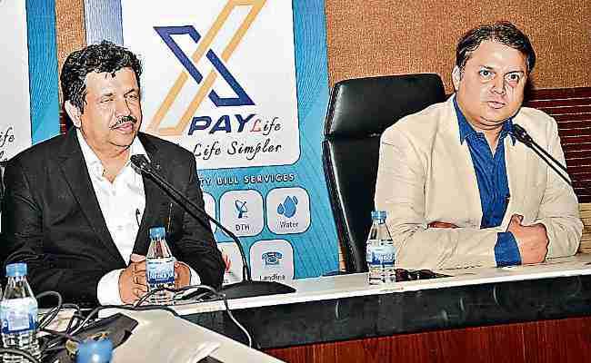 <p>Pay power bill online. So JBVNL linked customers have a piece of good news. It has launchedan online gateway enabling consumers of Jharkhand Bijli Vitaran Nigam Limited (JBVNL)…
