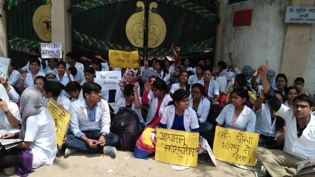 <p>Students of Dental College,Garhwa held dharna infront of the official residence of Minister&nbsp;Louis Marandi in Ranchi.</p>