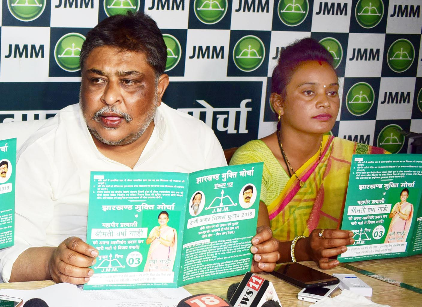 <p>Jharkhand Mukti Morcha (JMM) Central Secretary General and Spokesperson Suprio Bhattacharji along with party candidate for Mayor Versa Gari releases Municipal Poll-2018 manifestoat…