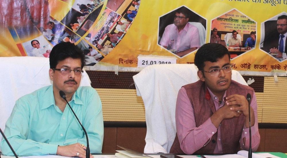 <p>संयुक्त सचिव श्री दिव्यांशु झा ने आज सूचना भवन में आयोजित जनसंवाद केंद्र की साप्ताहिक समीक्षा बैठक में कुल 17 शिकायतों की समीक्षा की</p>