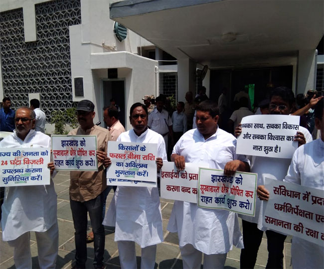 <p>The second day of the monsoon session of the Jharkhand Assembly witnessed Opposition protest demanding probe into the charges of a giving//taking bribe by the state health minister…