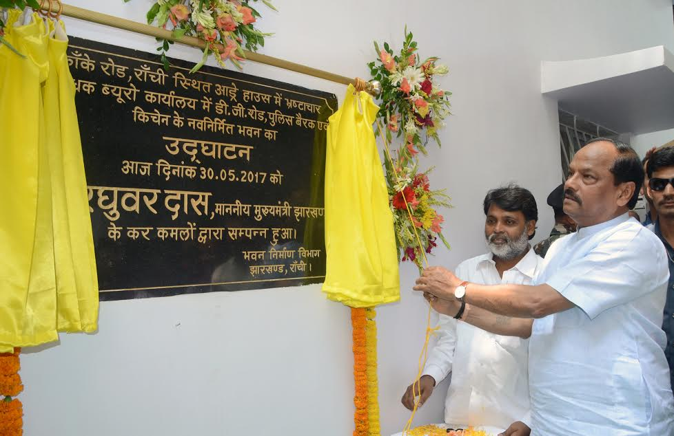 <p>A police barrack with a kitchen of the Anti -Corruption Bureau was inaugurated by Jharkhand CM Raghubar Das in Ranchi&nbsp;on Monday.</p>
