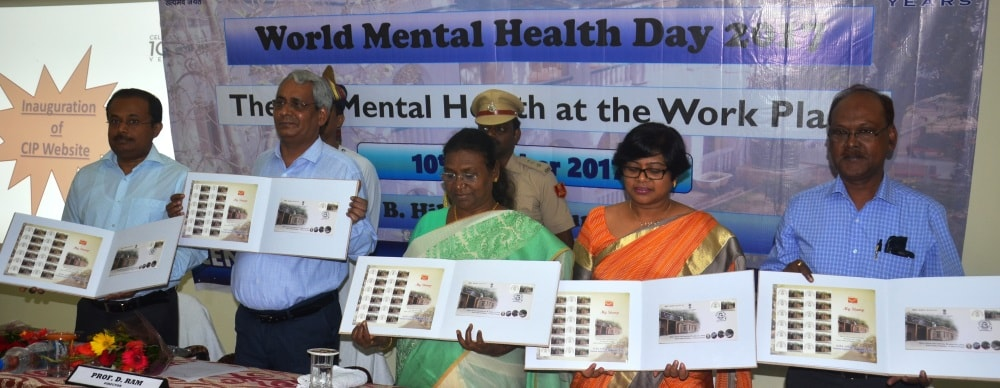 <p>On the occasion of World Mental Health Day on Tuesday, Jharkhand Governor Draupadi Murmu took part in a programme held at C.I.P., Ranchi.She also launched a special stamp 'Customized…