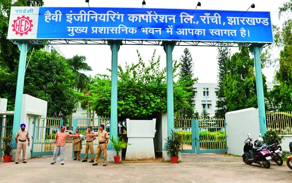 <p>Ranchi based PSU Heavy Engineering Corporation suffered a setback today when the Jharkhand High Court dismissed its petition seeking authority to collect 'Holding Tax'…