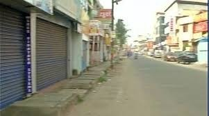 <p>In protest against the closure of Railway traffic along Dhanbad-Chandrapura tracks due to threat of underground mine fire,the agitators hit the street and as a result,life was broght&#8230;