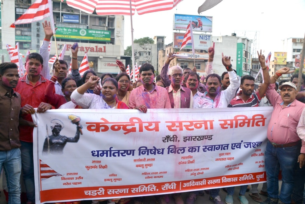 <p>Tribal people celebrate&nbsp;at Alber Ekka Chowk in Ranchi on saturday&nbsp;after the Jharkhand Freedom of Religion Bill was passed in the&nbsp;Jharkhand Assembly during Monsoon&#8230;