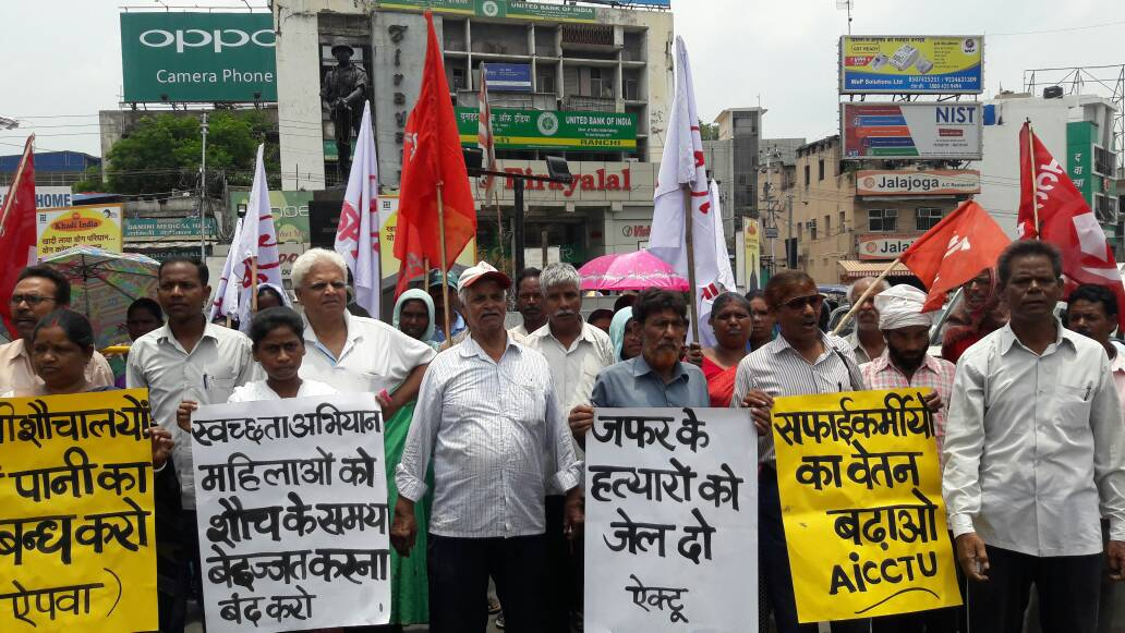 <p>After a woman was teased and insulted in a village two days back,left party activists today protested by taking out a procession and displaying posters in their hands at Albert&#8230;